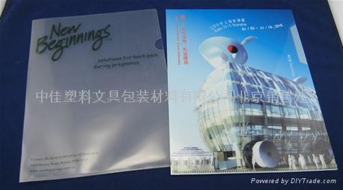 北京天津提供PP塑料文件夹 4