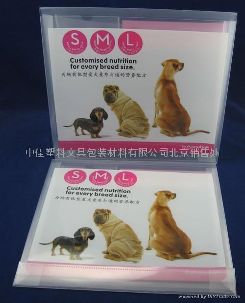 北京天津提供PP塑料文件夹 5