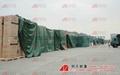 深圳碼頭貨櫃集裝箱專用防雨帆布 1