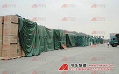 深圳碼頭貨櫃集裝箱專用防雨帆布