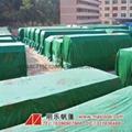 深圳碼頭貨櫃集裝箱專用防雨帆布 2