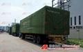 深圳碼頭貨櫃集裝箱專用防雨帆布 5