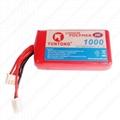 RC LiPo Battery for Robot 11.1V 1100mAh 15C