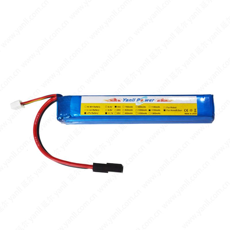 RC Lipo Battery Pack for Airsoft Gun 1