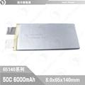 低温聚合物锂电池3.7V 50