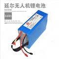 LiPo Battery Pack for RC Flyer