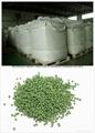 瑞弗人造草坪足球場環保降溫彈性填充顆粒