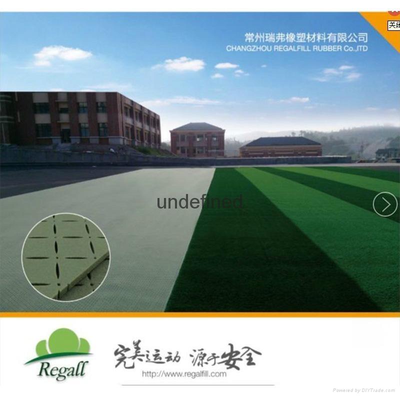 regalfill供应合成材料吸震垫 1