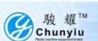Chun Yiu Plastic Machine Equipment Ltd