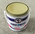 Competitive 3L metal tin can for paints with metal handle 1
