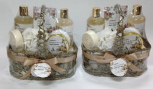 Luxury Rosemary & Mint Bath Gift Set for Walmart
