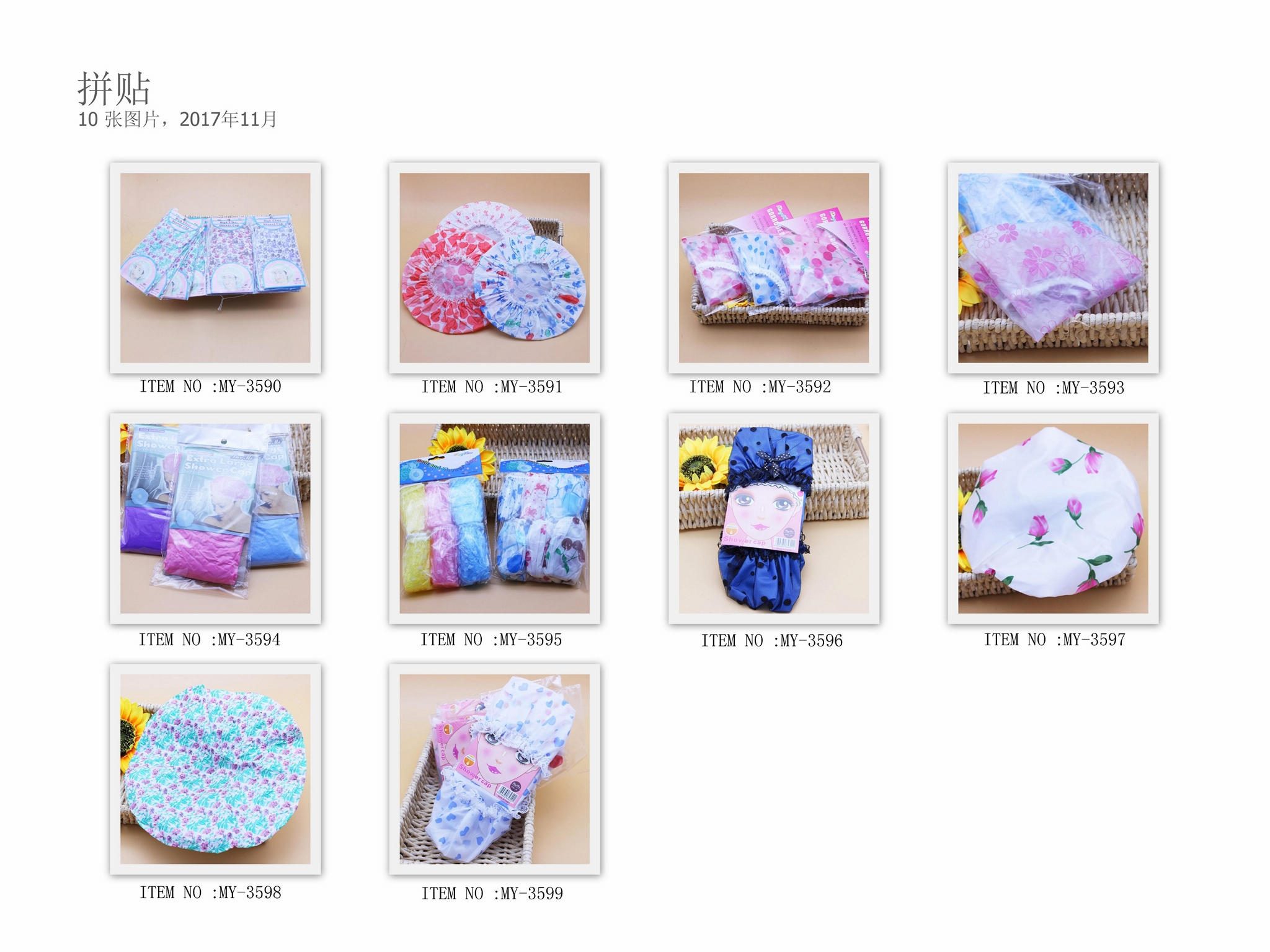 High quality terry cloth shower cap with factory price 5