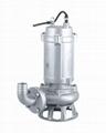 WQF全不锈钢潜水排污泵 3