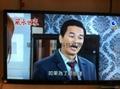 新蕾SUNRAY SEASON高清網絡播放器 2