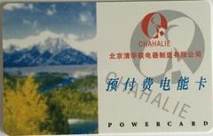 北京預付費電表電卡