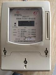 清華聯預付費電表DDSY277清華聯