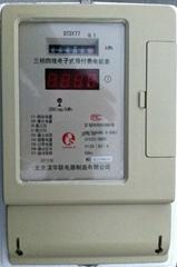 北京預付費電表清華聯