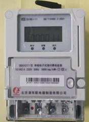 清華聯預付費電表DDSY277