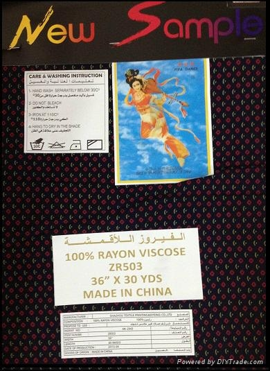 rayon machine printed zr503 shirting fabric 2