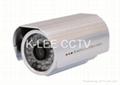 Indoor & outdoor IR waterproof camera