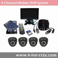 4CH Mobile Security System, Video system, WIFI/GPS optional