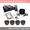 4Channel Mobile DVR System, 4ch HDD DVR,