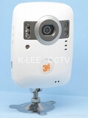 3G Camera, PIR/Motion detect, realtime video