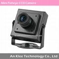Mini Camera, color, Fisheye, Quad size