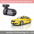 2560*1296p Ambarella A7 Car Black Box Recorder with GPS 128GB
