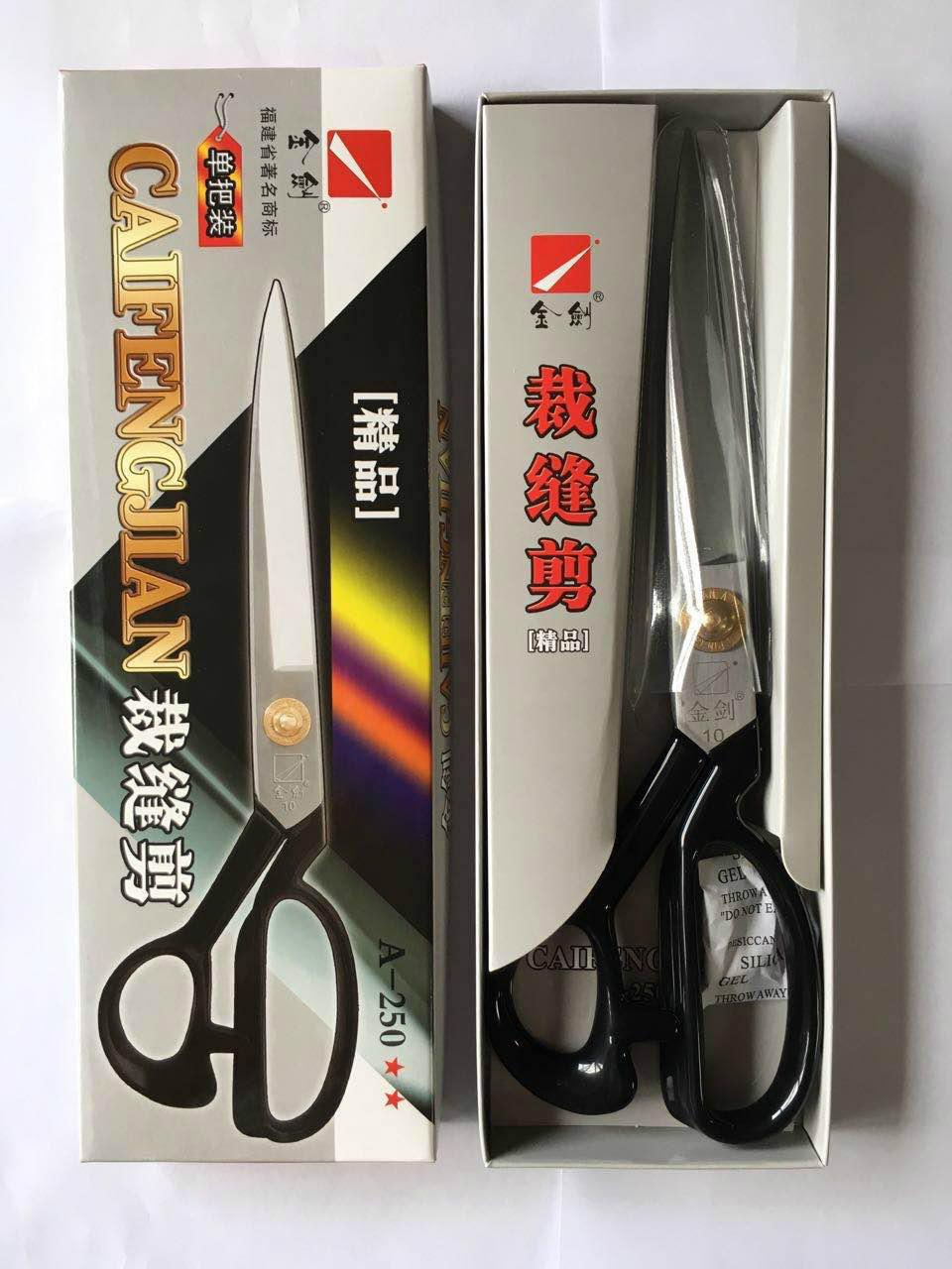 JINJIAN 10'' Tailor Scissors Stainless Steel  3