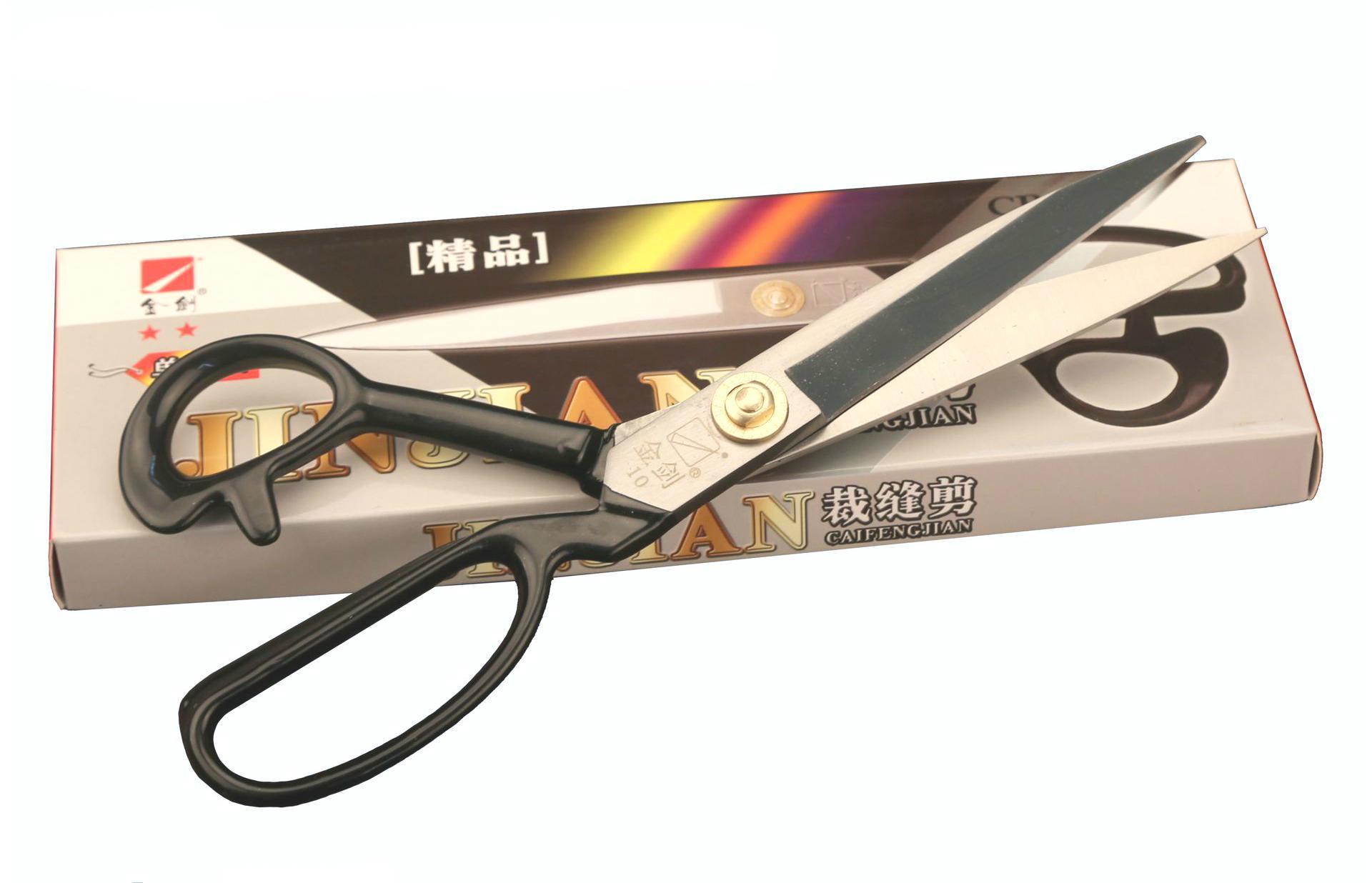 JINJIAN 10'' Tailor Scissors Stainless Steel  2