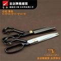 JINJIAN 10'' Tailor Scissors Stainless Steel