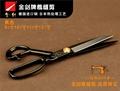 JINJIAN 11'' Tailor Scissors Stainless Steel