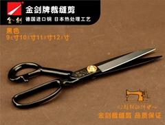 JINJIAN 11'' Tailor Scissors Stainless