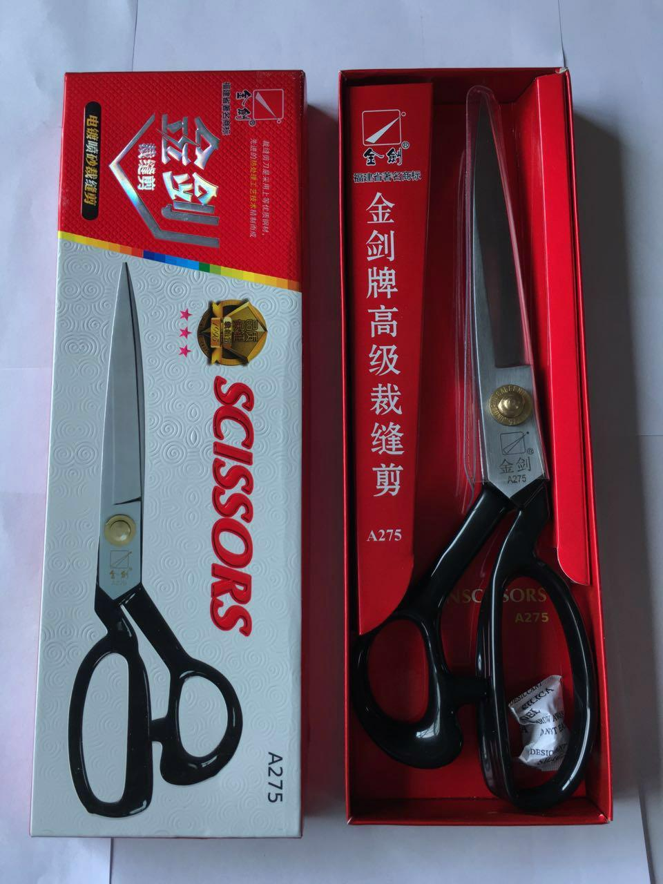 JINJIAN 10' Tailoring Scissors Stainless Steel
