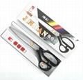 JINJIAN Brand 11'' Tailoring Scissors