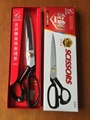 JINJIAN 12' Tailoring Scissors Stainless Steel Scissors