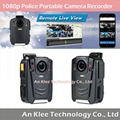 Police body worn camera 4g live streaming view gps for Camera streaming live