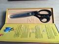 JINJIAN 12' Tailoring Scissors Stainless Steel Scissors