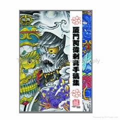 tattoo stencil books