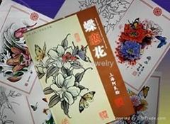 tattoo book wholesale