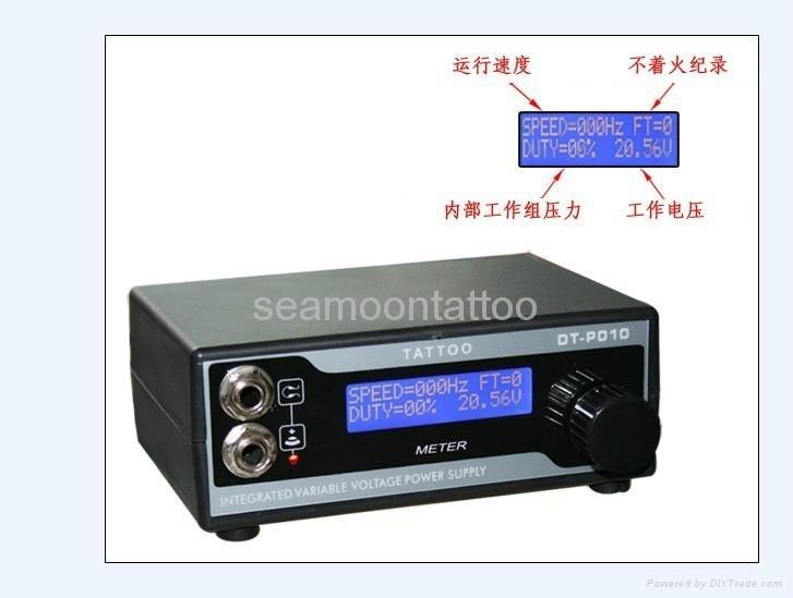 tattoo power supply