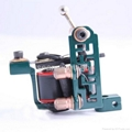 seamoon tattoo machine supply