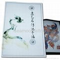 book for tattoo art supply
