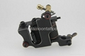Top Grade Tattoo Machine