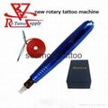 new rotary  tattoo machine supply