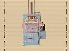 辣椒液壓打包機