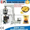 食品瓜子包装机 自动包装机SK-220DT 1