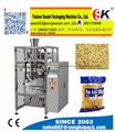 颗粒包装机 膨化食品包装机 S
