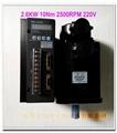 国产高品质华大伺服电机130法